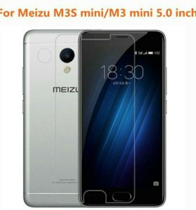 Стекло для Meizu M3s