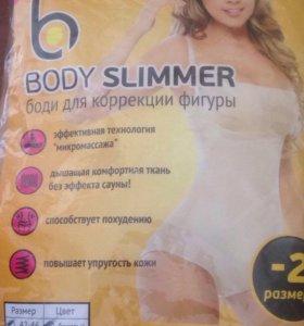 Боди массажёр для похудения
