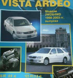 Книга по устройству и тех.обслуживанию Vista