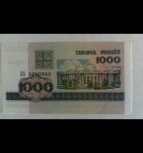 Банкнота 1000 рублей 1998 г./Беларусь