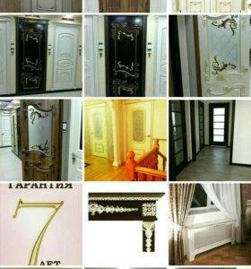 Двери фирма CEONA