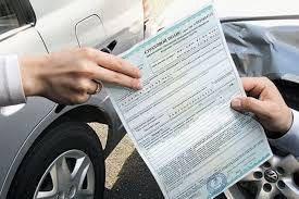 Бланки автострахования