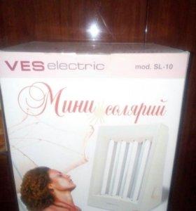 Мини солярий VES Elektric SL-10