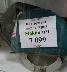Makita 4131