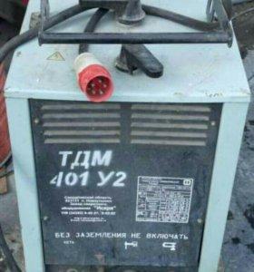 Сварочный аппарат ТДМ 401 У2