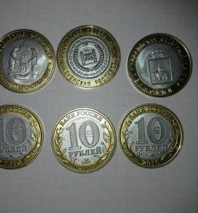 10 р ЧЯП копии