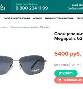 Солнцезащитные очки Megapolis 622 Grey
