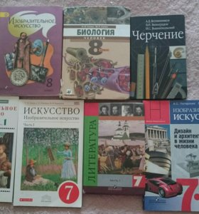 Учебники 6 7-8 класс
