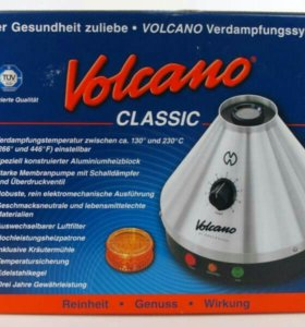 Вапорайзер volcano classic