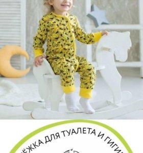 Комбинезон - пижама