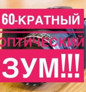 Цифровой фотоаппарат NIKON COOLPIX P610