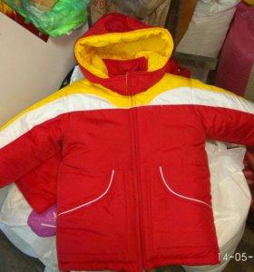 Зимняя курточка +штаны