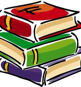 Продаются учебники 2 класса