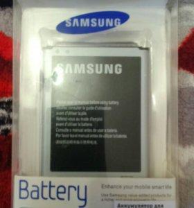 Аккумулятор для Samsung Galaxy Note II