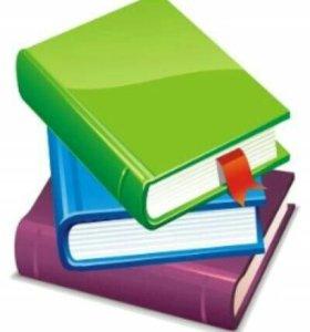 Продаются учебники 3 класса