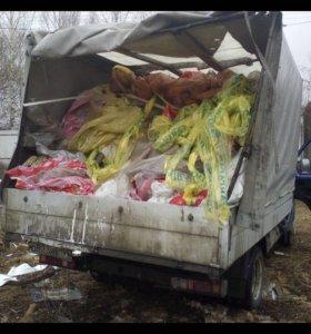 Уборка. Вывоз мусора и хлама. Газель и грузчики