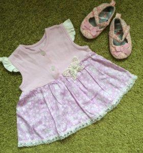 🌸Комплект для девочки (платье+боди)🌸