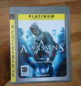 Assassins platinum