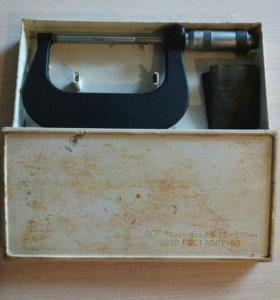 Микрометр МК 75-100 мм. СССР (новый)