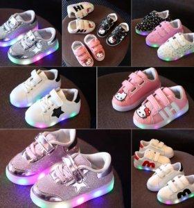 Обувь со светящиеся подошвой☄