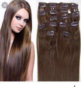 Накладные волосы- искусственные)