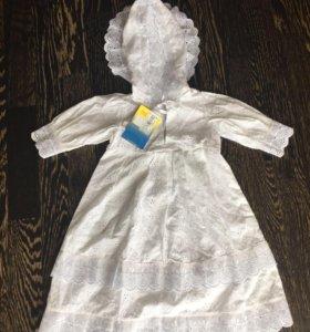 Платье хлопковое, новое, для крещения, р.68.