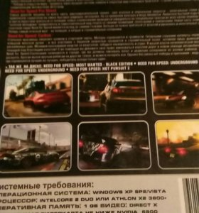 Антология.need for speed