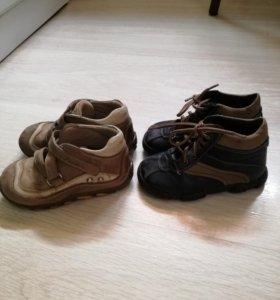 Обувь 22,23р., кожаные