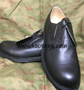 Туфли военные новые 43 р