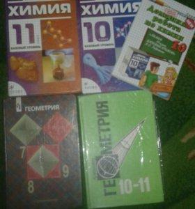 Учебники недорого