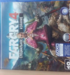 Диск для ps4 FarCry4