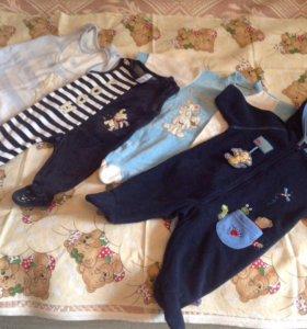 Детская одежда пакетом для мальчика