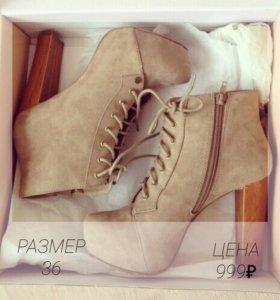 Ботильоны 36/37 размер женская обувь