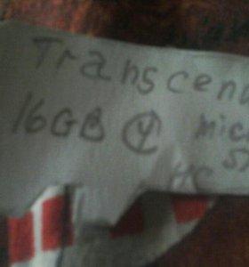 Transcend 16Gb (бумажная)