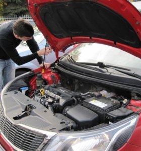 Помощь при покупке авто, автоподбор, диагностика