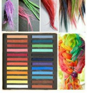 Мелки для окрашивания волос 24 цвета,новые