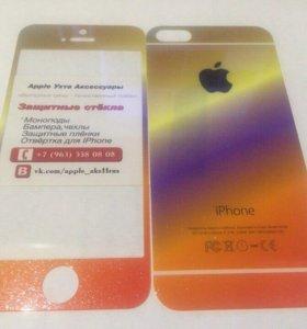 Матовое цветное стекло для iPhone