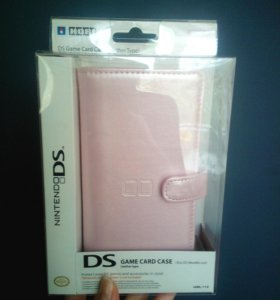 Nintendo DS game card case (pink)