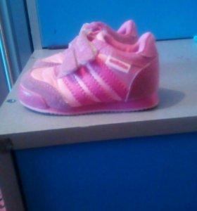 Детское обувь
