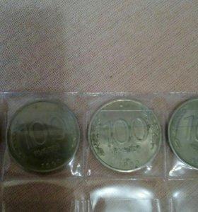 Монеты СНГ