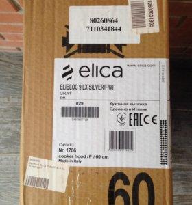 Встраиваемая вытяжка Elica Elibloc 9 F/60