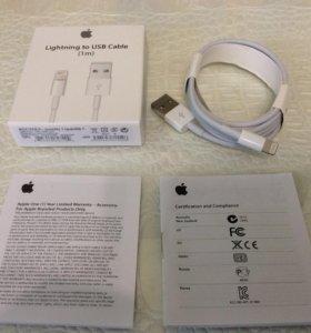 Кабель iPhone и iPad
