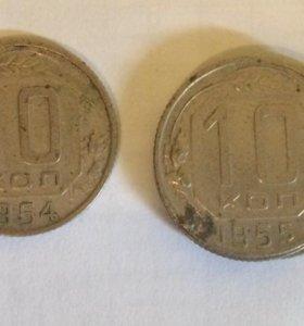 10 копеек от 195-х до 1990 годов