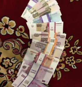 Фальшивые деньги на свадьбу /на выкуп