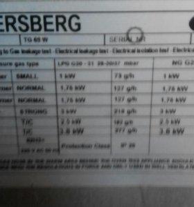 Газовая варочная панель Kupperberg TS 69 W