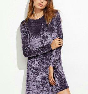 Модное платье. Фиолетовое, бархат