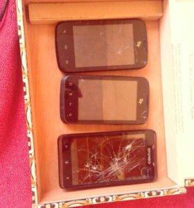 3 телефона.