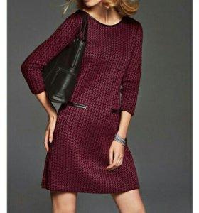 Платье букле Avon