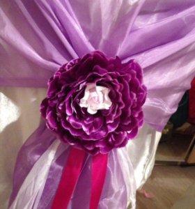 Цветок для украшения стульев