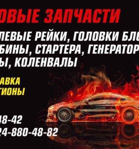 Стол заказов/Ремонт кузовной и технической части